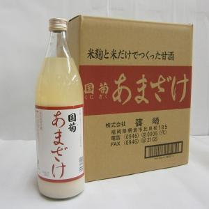 国菊 あまざけ 900ml瓶*1ケース(6本) 甘酒|sakenochawanya