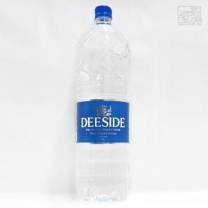 スコットランドの水 ディーサイド 2L DEESIDE ミネラルウォーター|sakenochawanya