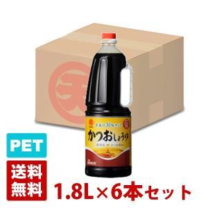 マルテン こいくちかつおしょうゆ 1.8L 6本セット ハンディペットボトル 醤油 丸天|sakenochawanya