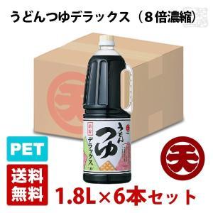 マルテン うどんつゆデラックス 8倍濃縮 1.8L 6本セット ハンディペットボトル 丸天|sakenochawanya