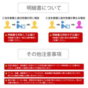 マルテン そうめんつゆ ストレート 300ml 12本セット 日本丸天醤油|sakenochawanya|08