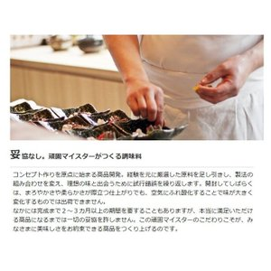 マルテン そうめんつゆ ストレート 300ml 12本セット 日本丸天醤油|sakenochawanya|03