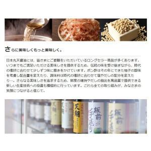 マルテン そうめんつゆ ストレート 300ml 12本セット 日本丸天醤油|sakenochawanya|04