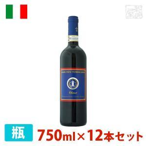 トッリジャーニ キアンティ 750ml 12本セット 赤ワイン 辛口 イタリア|sakenochawanya