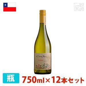 コノスル オーガニック シャルドネ 750ml 12本セット 白ワイン 辛口 チリ sakenochawanya