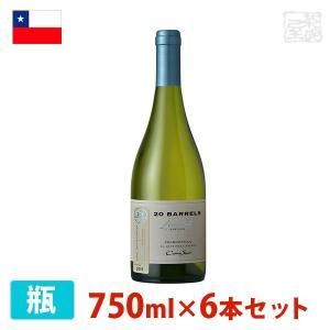 コノスル シャルドネ 20バレル リミテッド・エディション 750ml 6本セット 白ワイン 辛口 チリ sakenochawanya