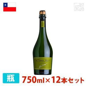 コノスル スパークリングワイン ブリュット 750ml 12本セット 白泡 ワイン 辛口 チリ sakenochawanya
