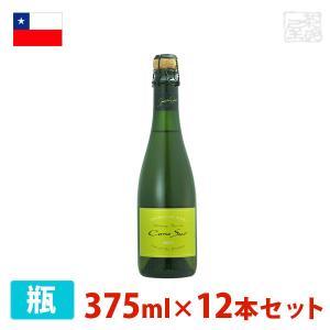 コノスル スパークリングワイン ブリュットハーフ 375ml 12本セット 白泡 ワイン 辛口 チリ sakenochawanya