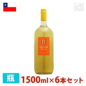 ネブリナ シャルドネ マグナム 1500ml 6本セット 白ワイン 辛口 チリ sakenochawanya