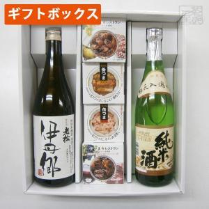兵庫県産 美味しい日本酒とおつまみセット 美味セットC 送料無料|sakenochawanya|02