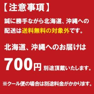 カルーア ベビーボトル 3種セット 飲み比べ 200ml  送料無料|sakenochawanya|02