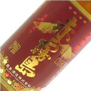 赤霧島 900ml 霧島酒造 宮崎県  25度 お1人様6本まで |sakenoimamura