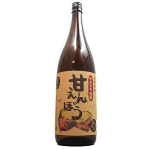 限定 甘えんぼう 宮崎県 すき酒造 1800ml 25度 焼...