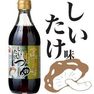 メーカー : ヤマエ食品 原材料 : しょうゆ(本醸造)(脱脂加工大豆、小麦)、風味原材料(椎茸、さ...