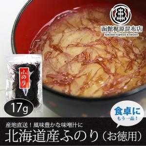 ふのり 北海道産 (25g) / 北海道 国産 お徳用|sakenosakana