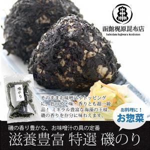 磯のり (11g)/ 国産 海藻 黒ばらのり 海苔|sakenosakana