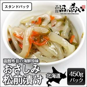 布目 おさしみ松前 (450g) 松前漬け 刺身風|sakenosakana