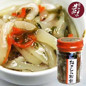 布目 おさしみ松前 (瓶詰め120g) / 松前漬け 刺身風|sakenosakana