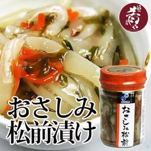 布目 おさしみ松前 (瓶詰め120gx6) / 松前漬け 刺身風|sakenosakana