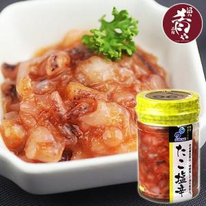 布目 たこ塩辛 (瓶詰め120g) ピリ辛 珍味 sakenosakana