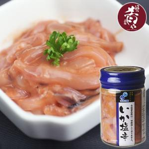 布目 いか塩辛 (瓶詰め120g) 珍味 国産 sakenosakana
