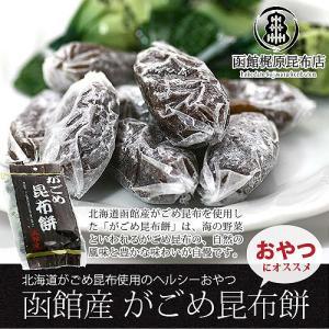 がごめ昆布餅 (120g) / 昆布飴 お菓子 がごめ昆布 やわらかい 北海道|sakenosakana
