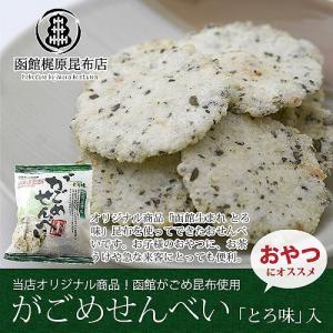 がごめせんべい (70g) / がごめ昆布 おやつ 煎餅 お菓子 北海道|sakenosakana