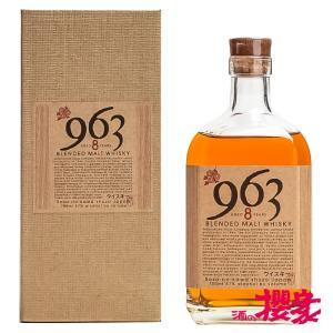 ブレンデッドウイスキー「963」 8年 59° 700ml/笹の川酒造/ウイスキー