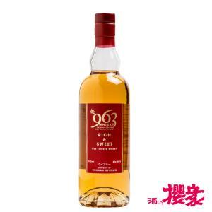 「963」ファインブレンデッドウイスキー リッチ&スウィート 46° 700ml 笹の川酒造 ウイスキー ふくしまプライド。体感キャンペーン(お酒/飲料) sakenosakuraya