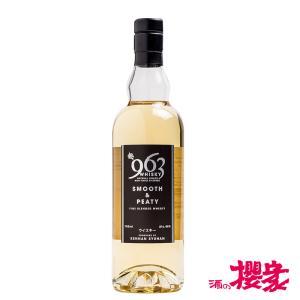「963」ファイン ブレンデッドウイスキー スムース&ピーティー 46° 700ml 笹の川酒造 ウイスキー ふくしまプライド。体感キャンペーン(お酒/飲料) sakenosakuraya
