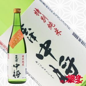 会津中将 特別純米ひやおろし 720ml 日本酒 鶴乃江酒造 福島 地酒|sakenosakuraya