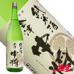 会津中将 純米酒 1800ml 日本酒 鶴乃江酒造 福島 地酒|sakenosakuraya