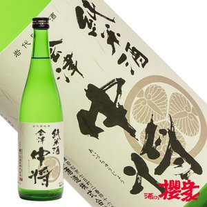 会津中将 純米酒 720ml 日本酒 鶴乃江酒造 福島 地酒|sakenosakuraya