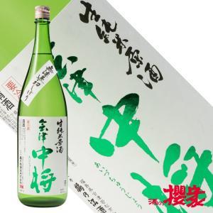 会津中将 生純米原酒 無濾過初しぼり 1800ml 日本酒 鶴乃江酒造 福島 地酒|sakenosakuraya