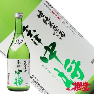 会津中将 生純米原酒 無濾過初しぼり 720ml 日本酒 鶴乃江酒造 福島 地酒|sakenosakuraya