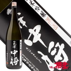 会津中将 純米吟醸 夢の香 1800ml 日本酒 鶴乃江酒造 福島 地酒|sakenosakuraya