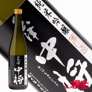 会津中将 純米吟醸 夢の香 720ml 日本酒 鶴乃江酒造 福島 地酒|sakenosakuraya