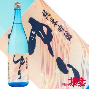会津中将 純米吟醸 ゆり 1800ml 日本酒 鶴乃江酒造 福島 地酒|sakenosakuraya