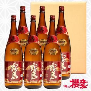 赤霧島 25度 1800ml×6本セット(送料無料) 芋焼酎 霧島酒造 宮崎|sakenosakuraya