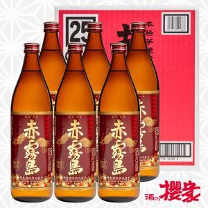 赤霧島 25度 900ml×6本セット 芋焼酎 霧島酒造 宮崎|sakenosakuraya