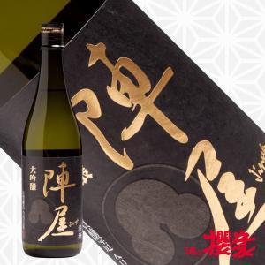 有賀醸造 陣屋 大吟醸 720ml 日本酒 有賀醸造 福島 地酒|sakenosakuraya