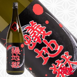 蟻地獄 大吟醸 1800ml 日本酒 渡辺酒造本店 福島 地酒 ふくしまプライド。体感キャンペーン(お酒/飲料)|sakenosakuraya