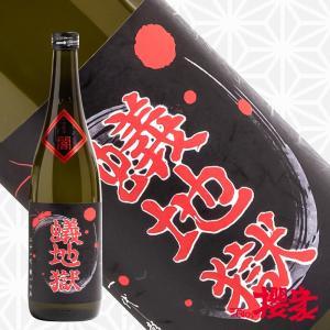 蟻地獄 大吟醸 720ml 日本酒 渡辺酒造本店 福島 地酒 ふくしまプライド。体感キャンペーン(お酒/飲料)|sakenosakuraya