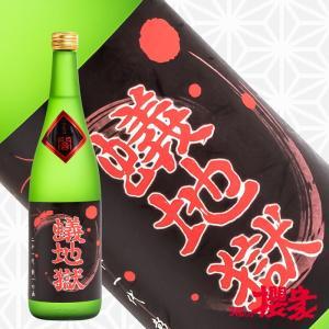 蟻地獄 純米吟醸 720ml 日本酒 渡辺酒造本店 福島 地酒 ふくしまプライド。体感キャンペーン(お酒/飲料)|sakenosakuraya