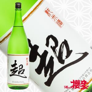東豊国 特別純米酒 超 1800ml 日本酒 豊国酒造 福島 地酒|sakenosakuraya