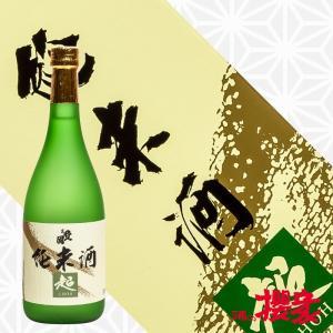 東豊国 特別純米酒 超 720ml 日本酒 豊国酒造 福島 地酒|sakenosakuraya