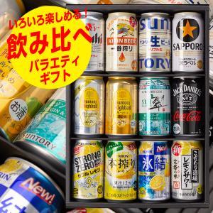 アサヒ 生ジョッキ缶2本入 ビール お酒 セット 缶ビール・ハイボール・レモンサワー 飲み比べ ギフトセット 12本入り  2021 ギフト|sakenosakuraya