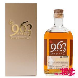 「963」BONDS ボンズ ブレンデッドモルト 化粧箱付き  46° 700ml 笹の川酒造 ふくしまプライド。体感キャンペーン(お酒/飲料) sakenosakuraya