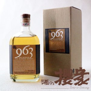 3年ブレンデッドウイスキー「963」 59° 700ml/笹の川酒造/ウイスキー