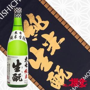 大七 純米 生もと 720ml 日本酒 大七酒造 福島 地酒 ふくしまプライド。体感キャンペーン(お酒/飲料)|sakenosakuraya